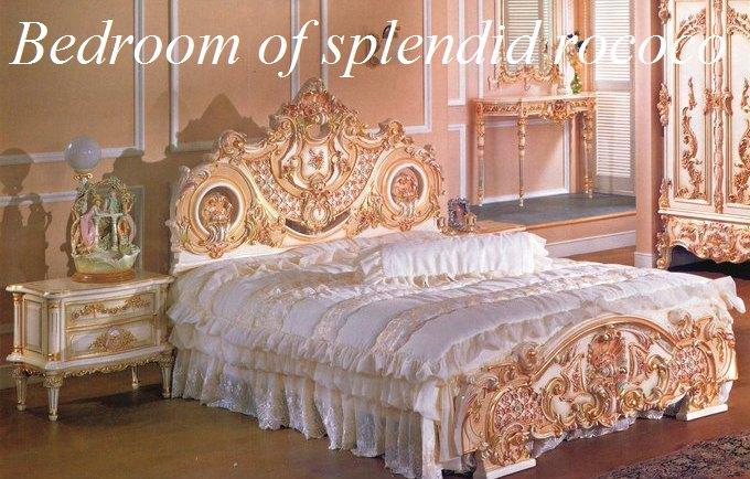 ロココ調 ベッドルーム